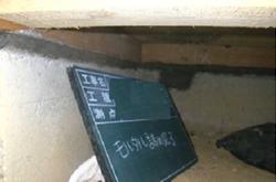 土台上げ工法イメージ