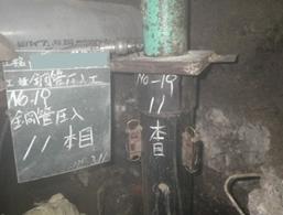 鋼管圧入工(鋼管圧入状況)